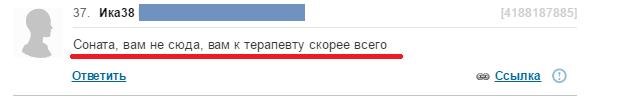 сообщения на форумах